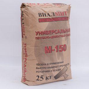 Виалмит ПЦС М-150