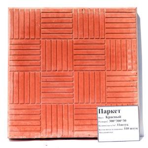 Тротуарная плитка «Паркет» красная
